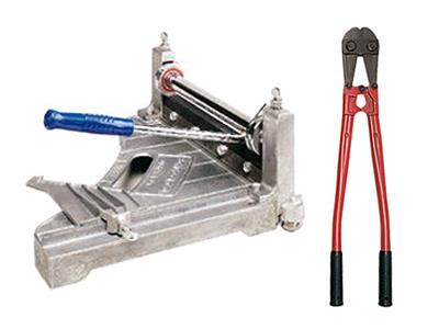 Rent Cutting Tool